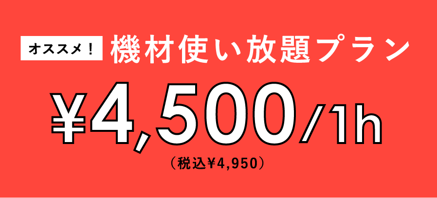 4,500